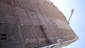 سنگ نمای ساختمان